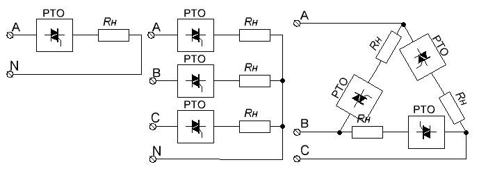 Схема подключения РТО
