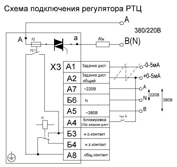 Подключение регулятора тока производится согласно приведённой схеме.